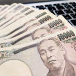 am!アーキテクト アンケートモニター 評判・口コミと稼ぎ方の詳細