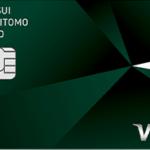 「三井住友カード ナンバーレス」はポイントサイト「モッピー」経由で申し込むと断然お得です