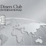 ダイナースクラブカード 初年度年会費が実質無料になる ポイントサイト「モッピー」経由でのお得な申込み方法