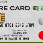JRE CARDはどのポイントサイト経由での申込みが一番お得か