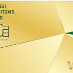 三井住友カード ゴールドNL(ナンバーレス)の申込みはどのポイントサイト経由でおこなうと一番お得になるか