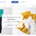 サンヨーアイストア(SANYO iStore)はポイントサイト「ハピタス」経由での利用がオトクです